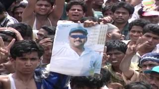 Bangladesh Win First ICC Trophy Winning Moment