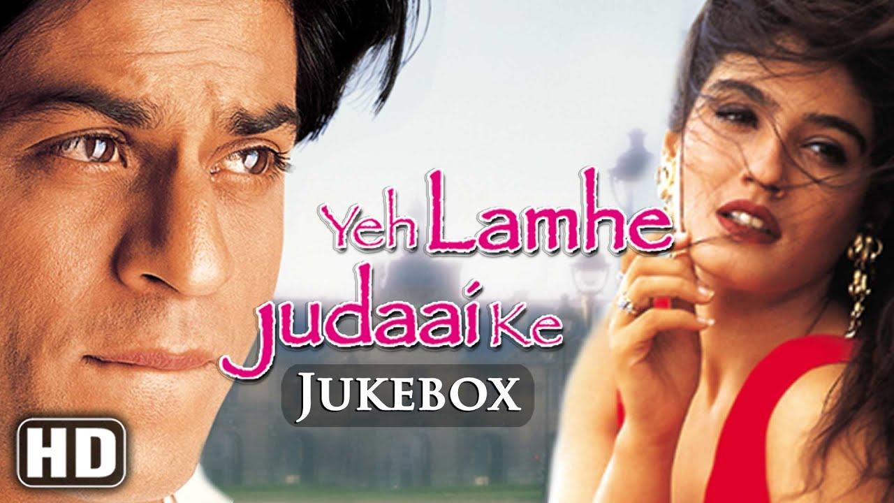 Lamhe hindi movie