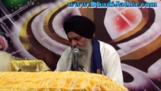 Sukhmani Sahib { Full Path } - Giani Sant Singh Paras
