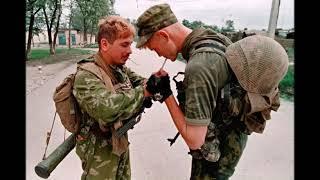 Героям Первой Чеченской Войны ПОСВЯЩАЕТСЯ!!!