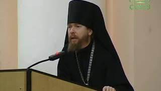 Уроки православия. Свт. Игнатий. Урок 1. 12 мая 2014