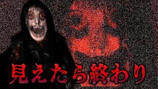 【オトギリ】#1 精神崩壊したら終了【ホラー実況】