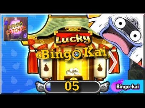 Yokai Watch Wibble Wobble : Lucky Bingo Kai - Vive les boules rouges et les secrets !