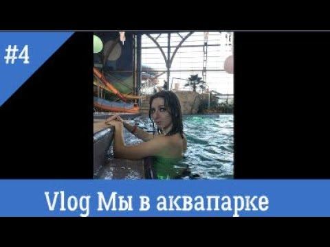 Vlog Куда сходить отдохнуть в Ростове