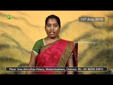 SELF SUSTAINABLE LIVING – 15-08.2018(தற்சார்பு  வாழ்க்கை ) Healer Baskar (Peace O Master)