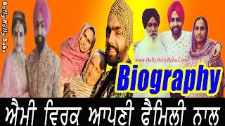 Ammy Virk | With Family | Biography | Mother | ...