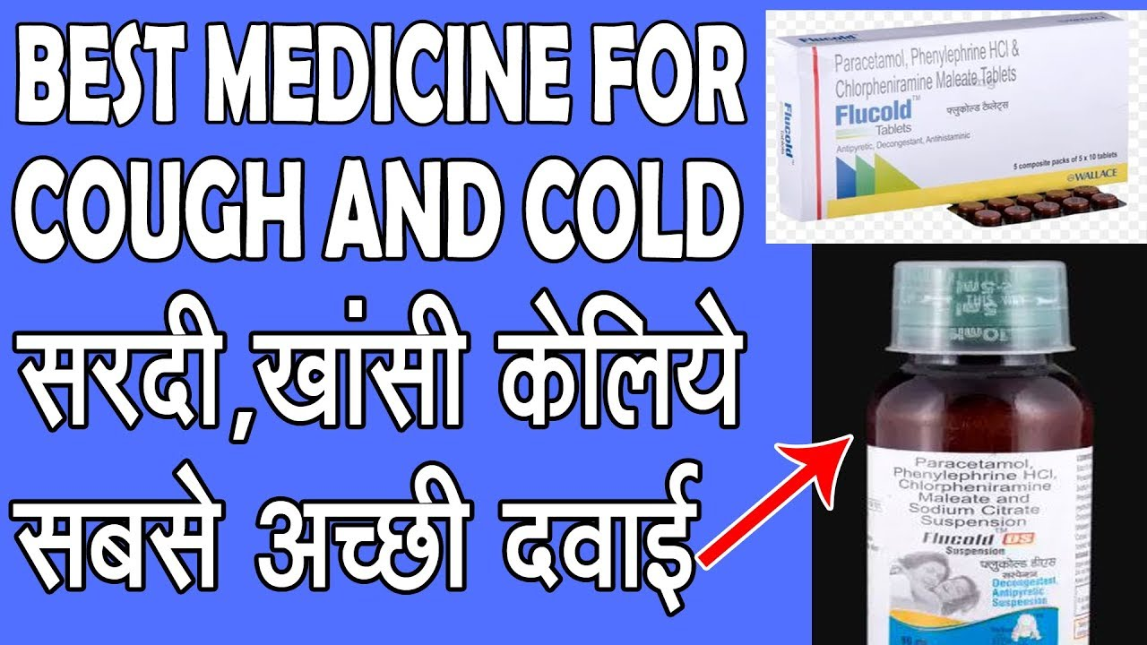 Solvin Cold Syrup full review in hindi by Online Medicine Review