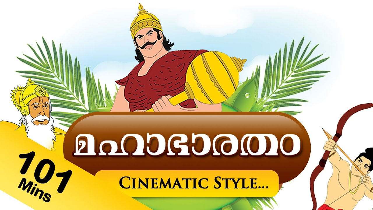 Mahabharat In Malayalam Mahabharat Tv Episodes In