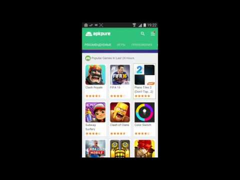 APKPure (by APKPure) - apps and games market for android