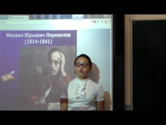 Изображение предпросмотра прочтения – ЕлизаветаЛазарева читает отрывок изпроизведения «Бородино» М.Ю.Лермонтова