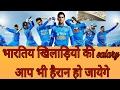 भारतिय खलाड़ियो को कितनी  SALARY  देता है BCCI ? Indian cricket players salary  2017 ?