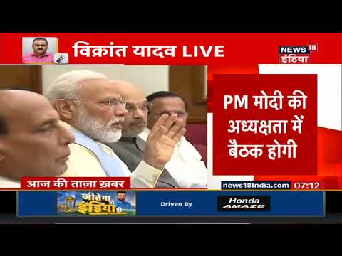 Union Cabinet Meeting Today In Delhi, Budget, NRI Proxy Voting, Top Agendas Of Meet
