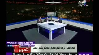 السيد: السعودية تناست أن الاحتلال العثماني حول المنطقة العربية لعبيد..فيديو
