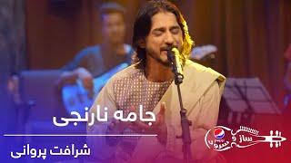 پیپسی ساز و سرود - شرافت پروانی - جامه نارنجی / Pepsi's Saz O Surood -Sharafat Parwani -Jama Narenji