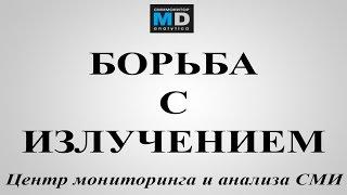 Борьба с излучением - АРХИВ ТВ от 3.04.15, Москва-24