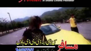 ZAMA ARMAN Movie 2013 Official full Song