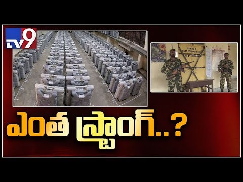 How secure is EVMs in strong rooms? - TV9