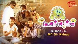 Laughing Time | M1 Sir Kidnap | Episode 14 | by Ravi Ganjam | #TeluguComedyWebSeries
