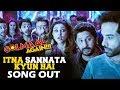 Itna Sannata Kyun Hai Song Out | Golmaal Again | Ajay Devgn, Parineeti, Arshad Warsi