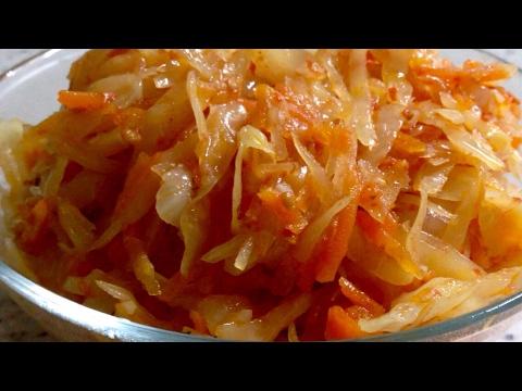 рецепт тушёной капусты самый простой