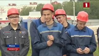 В Минске торжественно открыли городскую молодёжную стройку