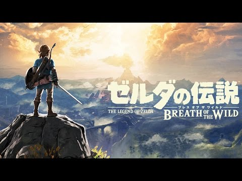 The Legend of Zelda: Breath of the Wild - Release Date Trailer (Japanese) @ 1080p HD ✔