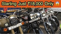 BIKES STARTING FROM ₹18,000/- (Subhash Nagar Second Hand Bike Market , Bullet , rs 200 , fz , Pulser