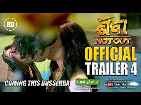 Shiva Not Out Odia Movie Official Trailer - Arindam - Archita - Cinecritics