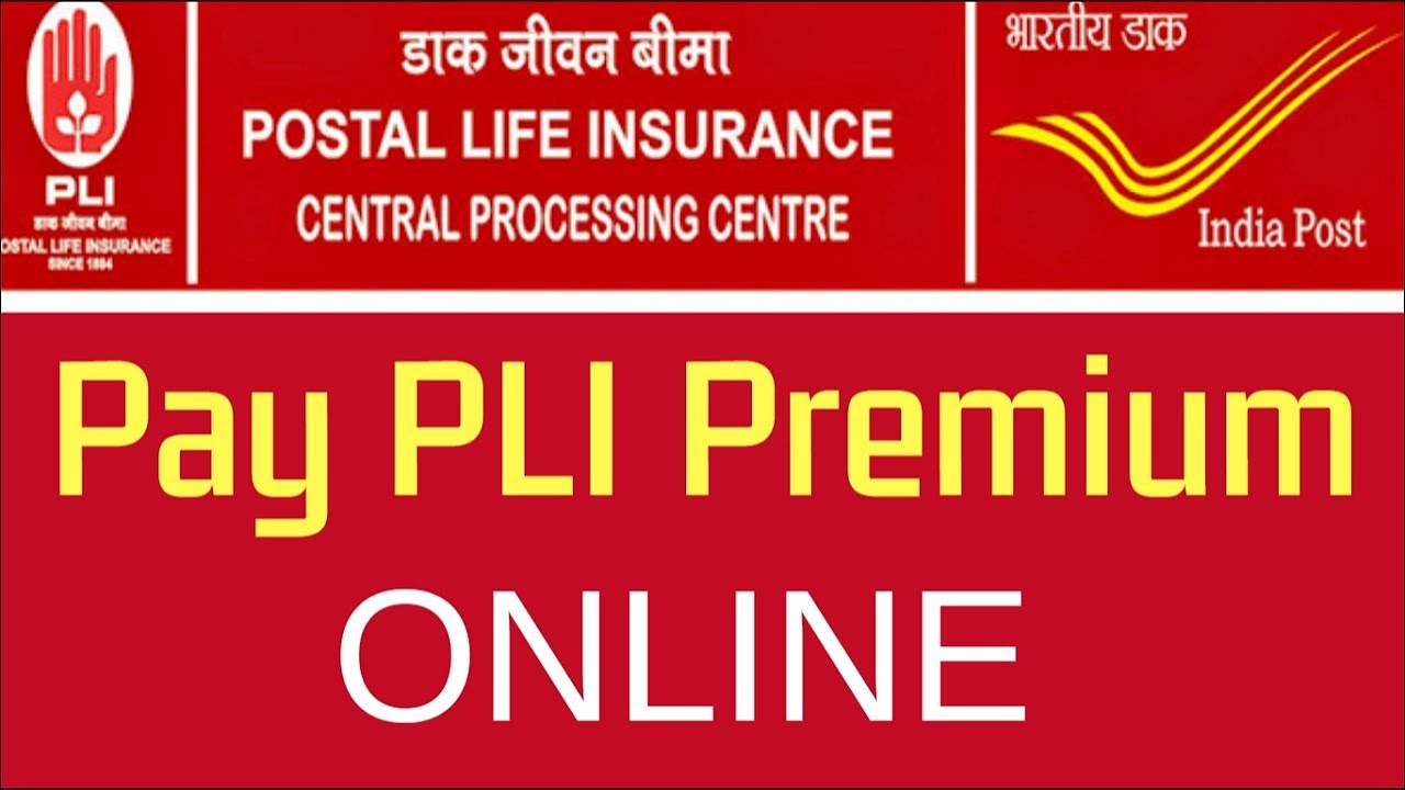 Pay PLI Premium Online (Postal Life Insurance) - YouTube