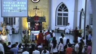 麻坡圣安德肋天主教堂主保庆典 领主咏:我在这儿, 主 Her