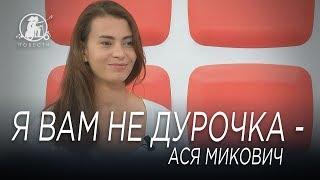 Буде міст - буде фотосесія! Модель Ася Микович обіцяє роздягнутися на мосту в Дніпрі