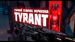 Краткое руководство по эсминцу Иерихона 14-го ранга Tyrant смотреть онлайн в хорошем качестве бесплатно - VIDEOOO