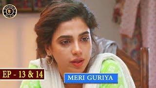 Meri Guriya Episode 13 & 14 - Top Pakistani Drama