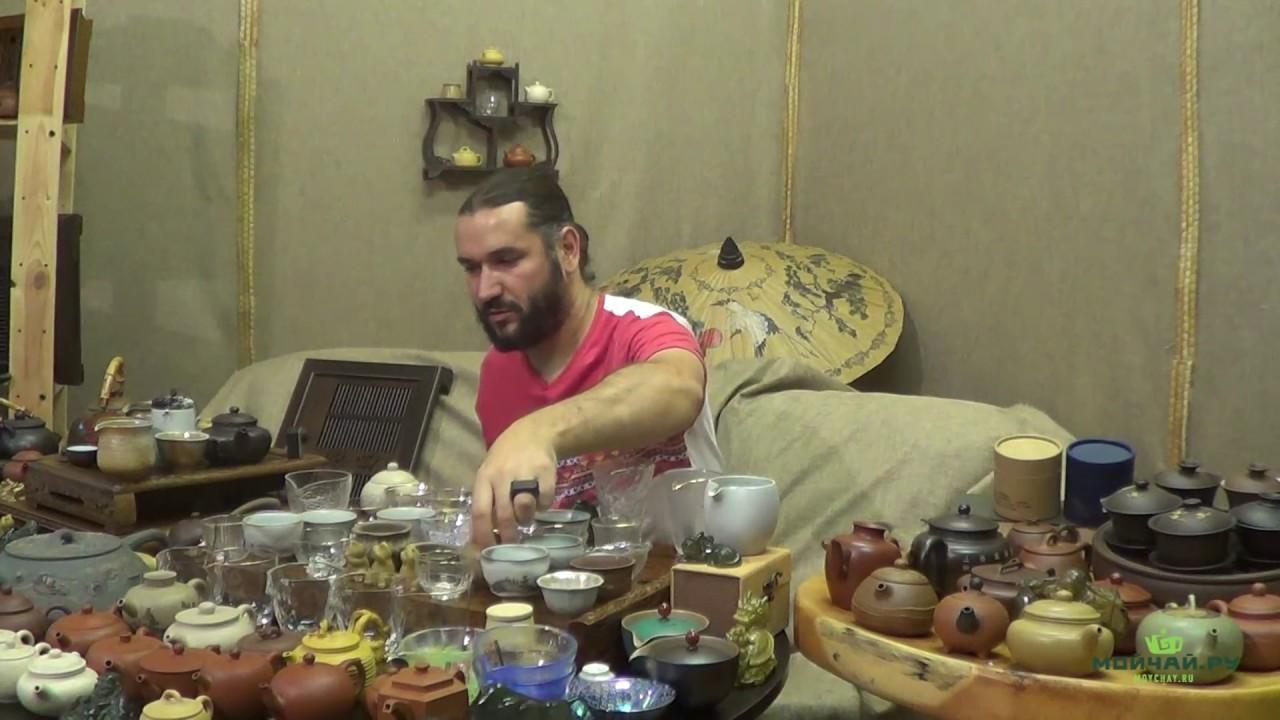 Про исинские чайники. About Yixing teapots. - YouTube