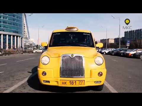 Moscow Cab Promo