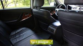 Свадебные авто от White Queen (Где в Донецке...?)
