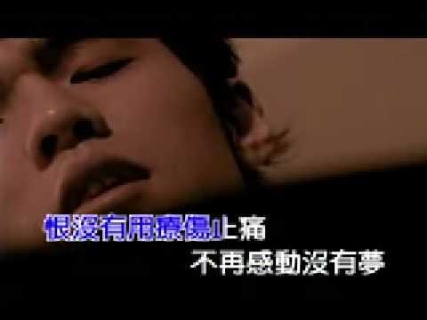 Jay Chou - Counter Clockwise (Fang Fang Xiang De Zhong)