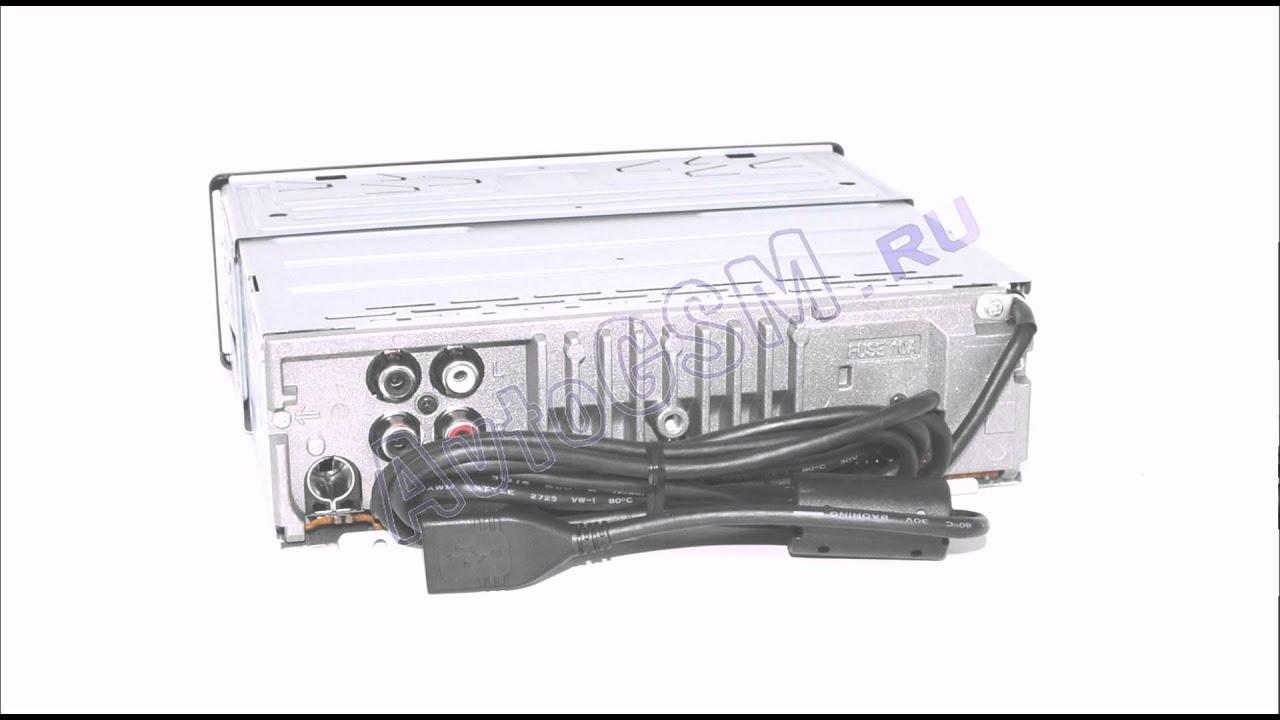 автомагнитола sony cdx-gt457 инструкция