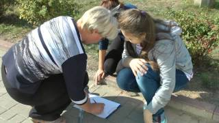 Видеоролик учителя географии Баевой Татьяны Валентиновны