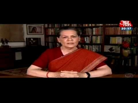 Smt Sonia Gandhi's appeal to fellow citizens to defeat 'divisive' &'autocratic' forces.