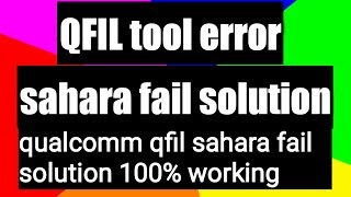 sahara fail error fix video, sahara fail error fix clips