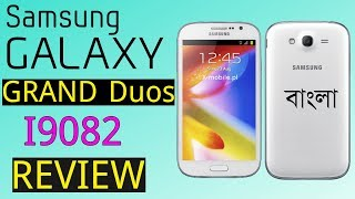 Samsung GALAXY GRAND Duos I9082 Full REVIEW, TIPS and TRICKS, Helps Lang Bengali