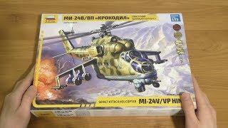 Розпакування моделі вертольота Мі-24 (Зірка)