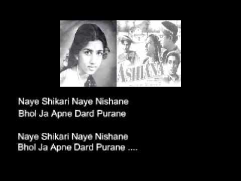 Boneka Dari India + Sama Hai Bahar Ka./ Titiek Sandora + Lata Mangeshkar (Lirik).
