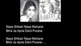 Boneka Dari India + Sama Hai Bahar Ka./ Titiek Sandora + Lata Mangeshkar (Lirik). Mp3