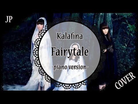 【歌ってみた】「Fairytale 」~piano version~【蓮】