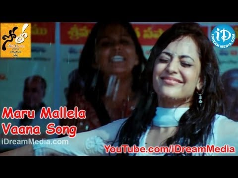 Solo Movie Songs - Maru Mallela Vaana Song - Nara Rohith - Nisha Aggarwal - Mani Sharma