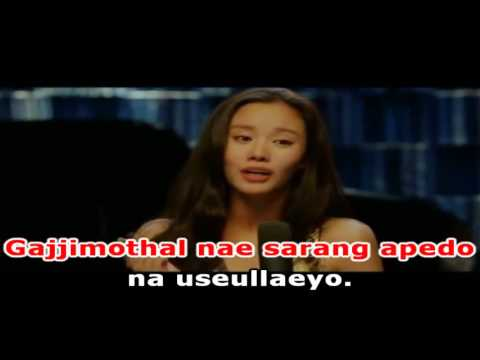 (Karaoke beat) Byul 별 [Star] - Kim Ah Joong - 200 pounds beauty OST
