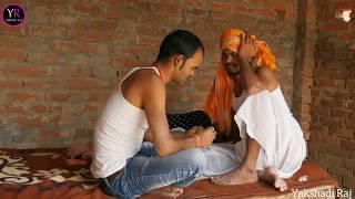 Comedy Video || बाप ने किया बेटी का बलात्कार || Shivani Singh & Nandu Kharwar,