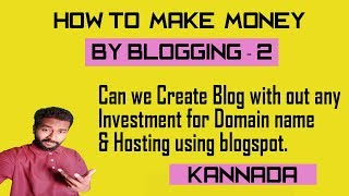Can we create blog without investment | blogging - 2